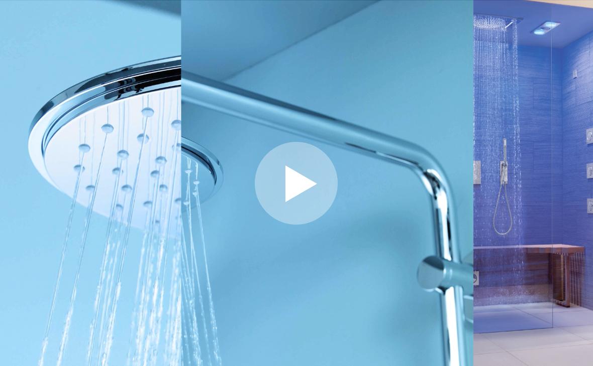 Lixil Water Technology – Intro Vodcast - Teaserbild