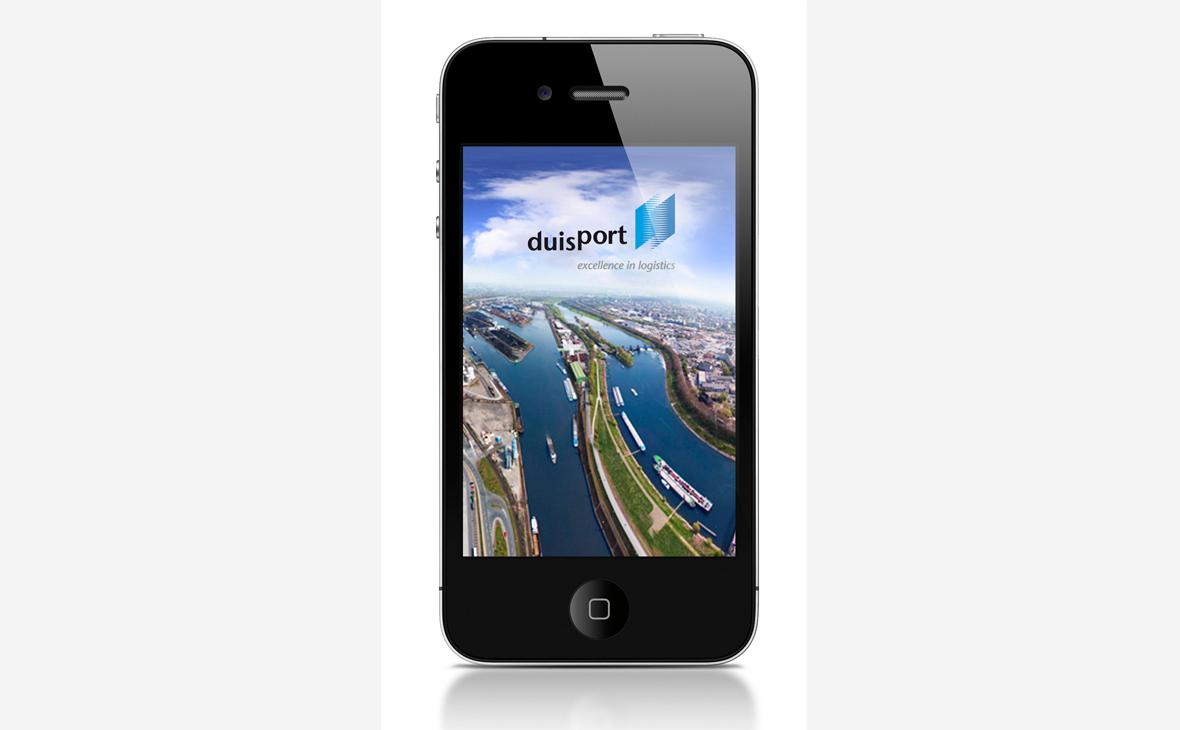 Duisport – App - Teaserbild