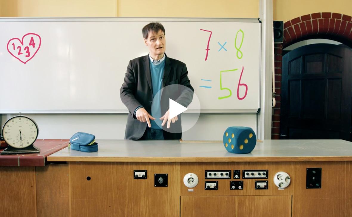 Fond of bags – ergobag 9 Videos Mathe - Teaserbild
