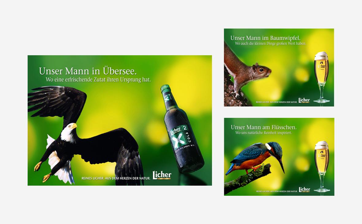 Licher – Anzeigen - Teaserbild