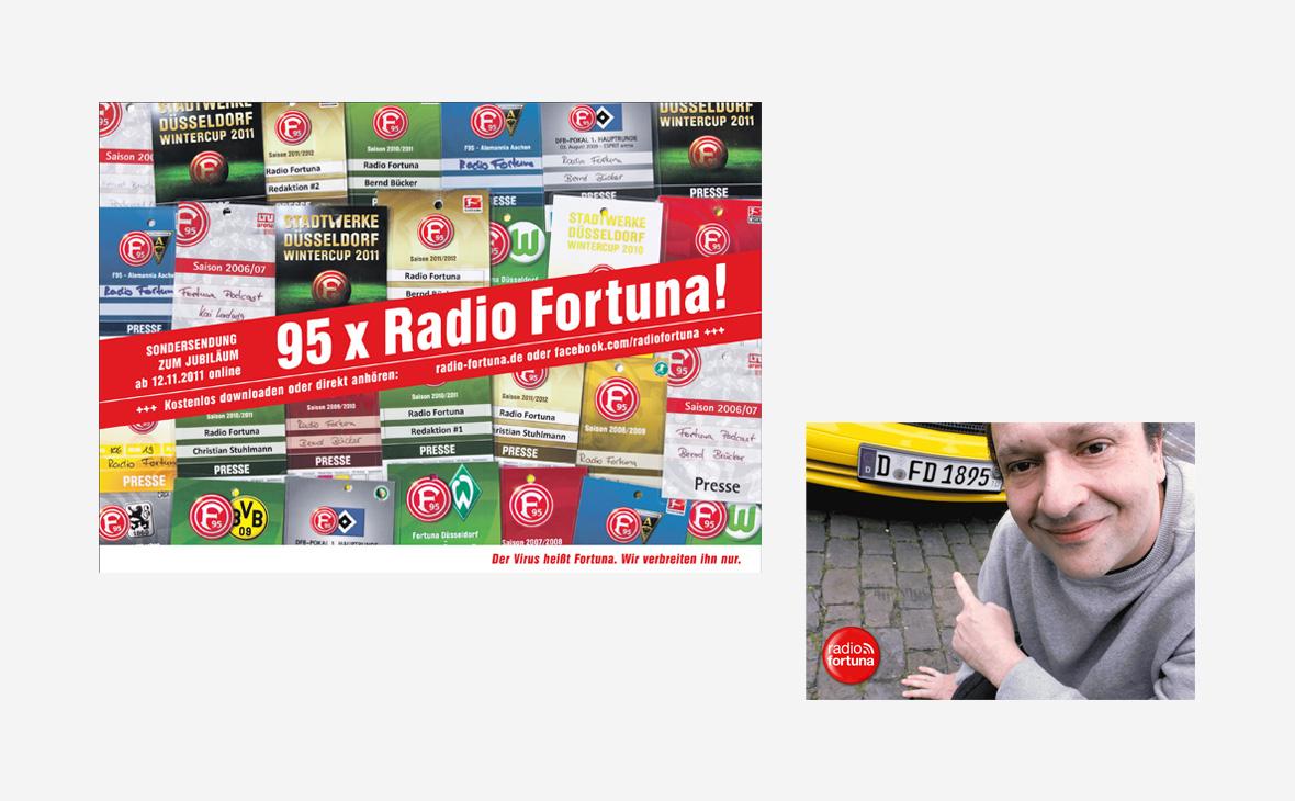 Fortuna Düsseldorf - Werbemittel Radio Fortuna - Teaserbild