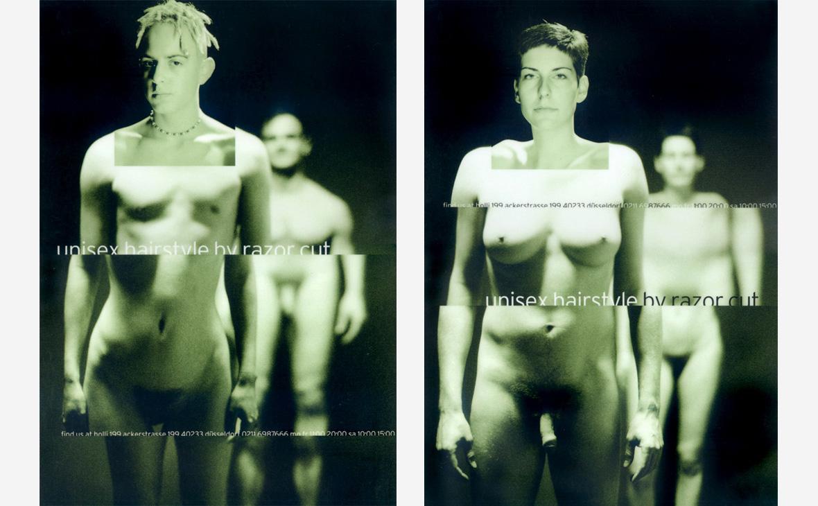 Razor Cut - Poster - Teaserbild