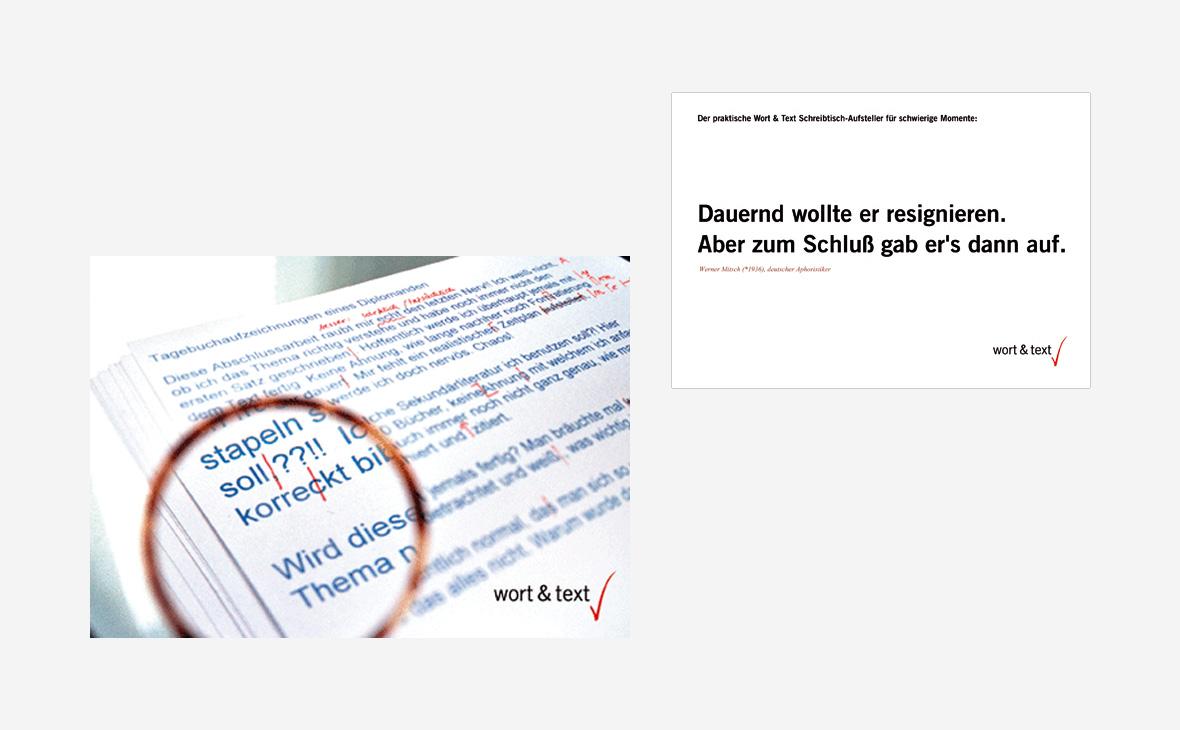 Wort & Text - Flyer - Teaserbild